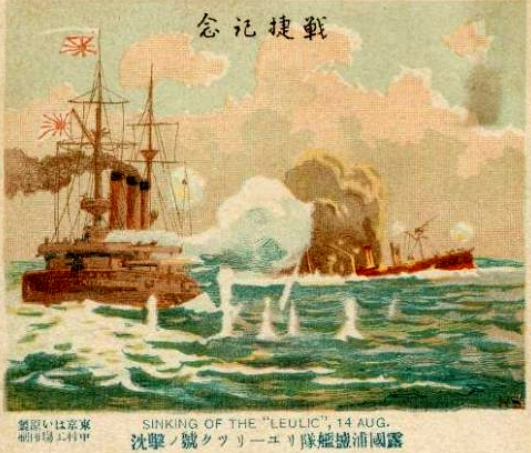 Batalla de Ulsan (14/8/1904)
