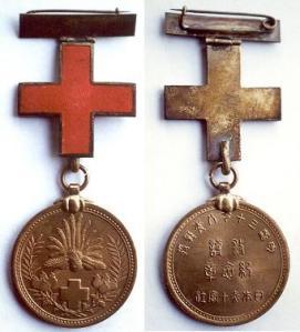 Medalla Japonesa conmemorativa de la cruz roja