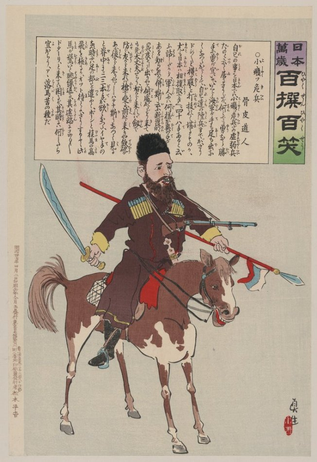 Soldado ruso a caballo, con una espada en la mano derecha, una lanza en la mano izquierda y un rifle montado sobre su pecho, con una cuerda que va desde el gatillo hasta su boca